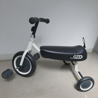 アイデス(ides)の★株式会社ネルフ様専用★アイデス D-Bike dax ホワイト(三輪車)