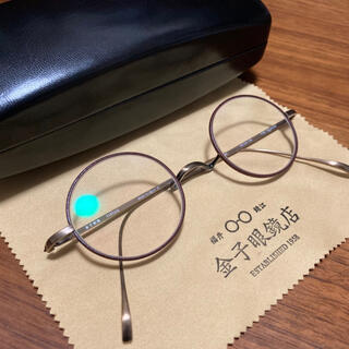【未使用】金子眼鏡 皮巻 チタン 美品