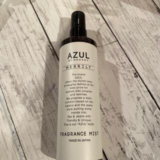 アズールバイマウジー(AZUL by moussy)のAZUL フレグランスミストメリリー(日用品/生活雑貨)