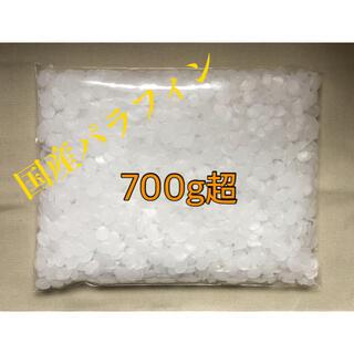 【匿名発送】 国産パラフィンワックス融点58℃ ペレットタイプ 700g超 (その他)