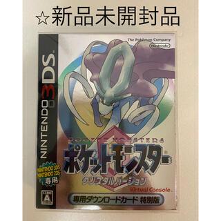 ニンテンドー3DS - ポケモン クリスタルバージョン 3DS 専用ダウンロードカード特別版
