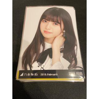 乃木坂46 - 乃木坂46 生写真 まとめ売り 200枚