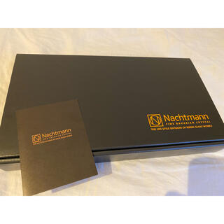 ナハトマン(Nachtmann)の新品 ナハトマン ボサノバ プレート (食器)