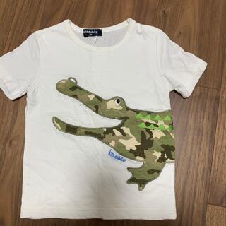 kladskap - クレードスコープ Tシャツ 100