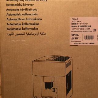 DeLonghi - デロンギ マグニフィカ全自動コーヒーマシン ESAM03110B