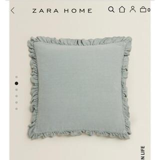 ザラホーム(ZARA HOME)のZARA HOME フリル  クッションカバー(クッションカバー)
