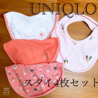 ユニクロ(UNIQLO)のUNIQLO★スタイ4枚セット/ピンク/花柄/白(ベビースタイ/よだれかけ)