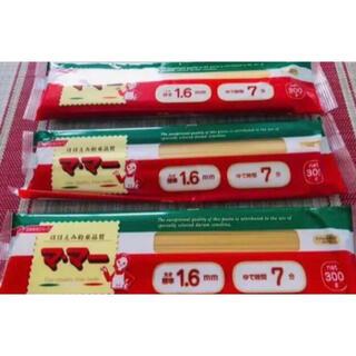 ニッシンセイフン(日清製粉)のマ・マー パスタ麺300g×3袋(麺類)