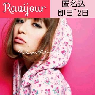 ラヴィジュール(Ravijour)のラヴィジュール 花柄セットアップ(ルームウェア)