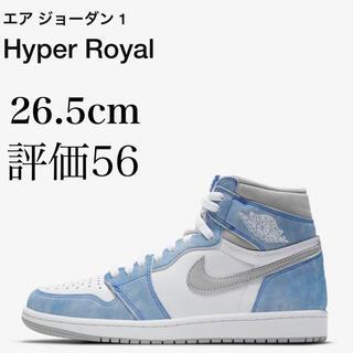 NIKE - Nike Air Jordan 1  ハイパーロイヤル Hyper Royal