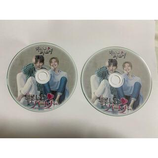 韓国ドラマ あやしいパートナー オリジナルサウンドトラック OST CD(テレビドラマサントラ)