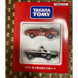 Takara Tomy - タカラトミー トミカ 2020 株主優待