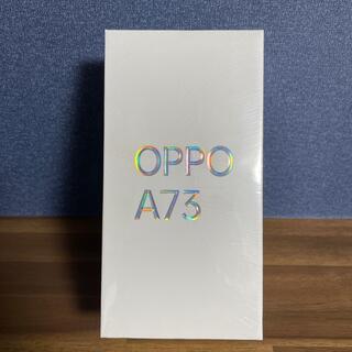 オッポ(OPPO)のoppo A73 ネービーブルー(スマートフォン本体)