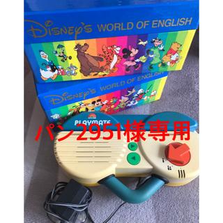 Disney - ディズニー英語システム トークアロングset