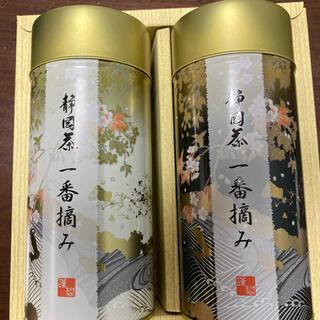 静岡茶「一番摘み」黒100gと白100gの2点セットになります。(茶)