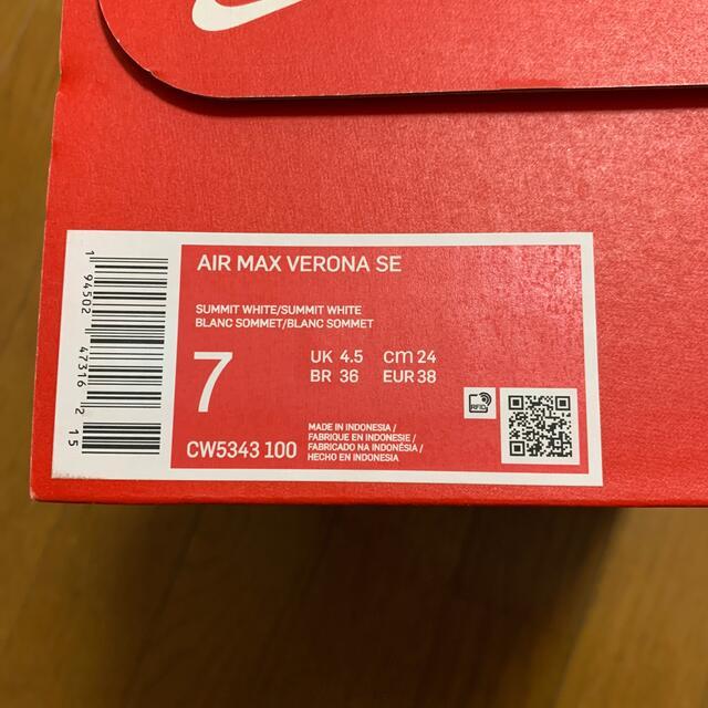 NIKE(ナイキ)のNike AIR MAX VERONA SE レディースの靴/シューズ(スニーカー)の商品写真