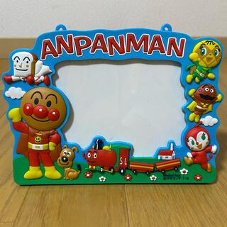 アンパンマン - アンパンマン写真立て