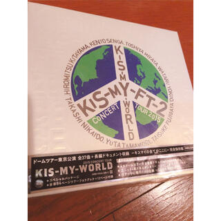 Kis-My-Ft2 - Kis-My-WORLD 初回盤 DVD