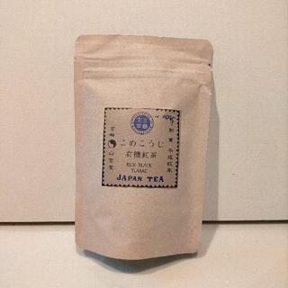 白玄堂 米麹有機紅茶ティーバッグ(茶)