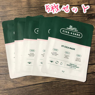 VT CICA MASK シカ マスク シートマスク パック 5枚セット