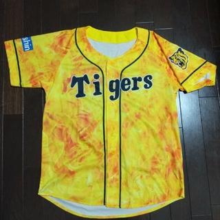 阪神タイガース - 阪神タイガース 応援ユニフォーム