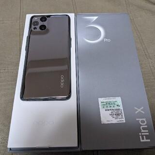 オッポ(OPPO)の[美品]OPPO FIND X3 PRO 12/256G ブラック(スマートフォン本体)