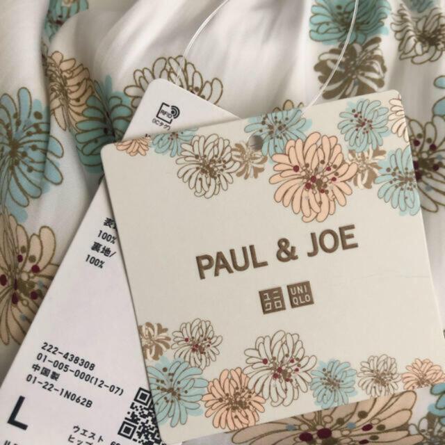 UNIQLO(ユニクロ)のタグ付き💠 Lサイズ💠 ポール&ジョー ティアードスカード レディースのワンピース(ロングワンピース/マキシワンピース)の商品写真