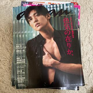 Johnny's - anan 2021.3.31 NO.2243 目黒蓮表紙