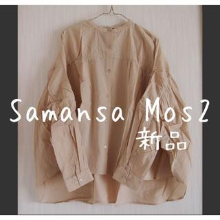 SM2 - 新品 SamansaMos2  サマンサモスモス SM ワイドギャザーブラウス①