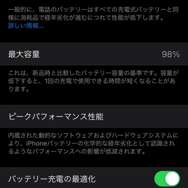 iPhone(アイフォーン)のiPhone SE 第2世代 (SE2) ブラック 64 GB SIMフリー スマホ/家電/カメラのスマートフォン/携帯電話(スマートフォン本体)の商品写真