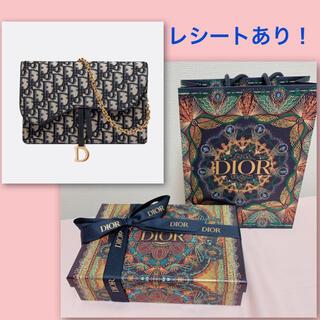 Christian Dior - 【新品 レシートあり!】Dior サドル バッグ サドルポーチ