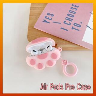 AirPodsPro*ピンク*ケース カバー*ネコの肉球・足跡(ヘッドフォン/イヤフォン)