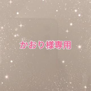かおり様専用(マタニティルームウェア)