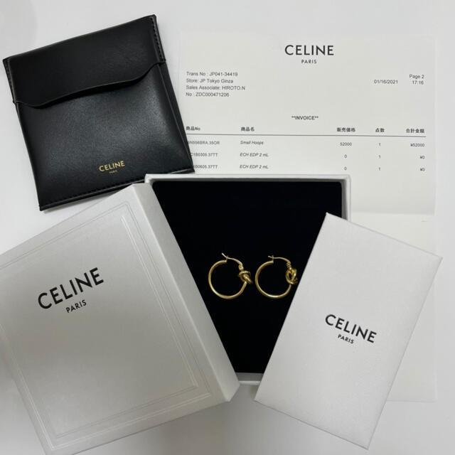 celine(セリーヌ)の美品 CELINE ノットフープピアス  ゴールド レディースのアクセサリー(ピアス)の商品写真