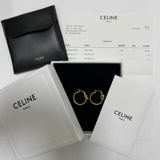 セリーヌ(celine)の美品 CELINE ノットフープピアス  ゴールド(ピアス)