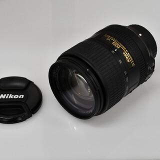 Nikon - AF-S DX NIKKOR 18-300mm f/3.5-6.3G ED VR