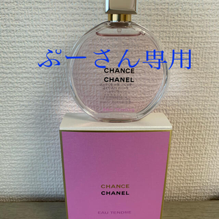 CHANEL - シャネル チャンス オー タンドゥル   オードゥ パルファム(ヴァポリザター)