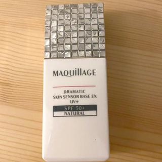 MAQuillAGE - 新品❣️マキアージュ  ドラマティックスキンセンサーベースEX 25mL