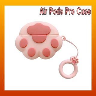 【AirPodsPro専用】ピンク 猫 肉球 足跡 ケース カバー(ヘッドフォン/イヤフォン)