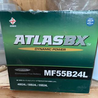 アトラスバッテリー 55B24L 新品