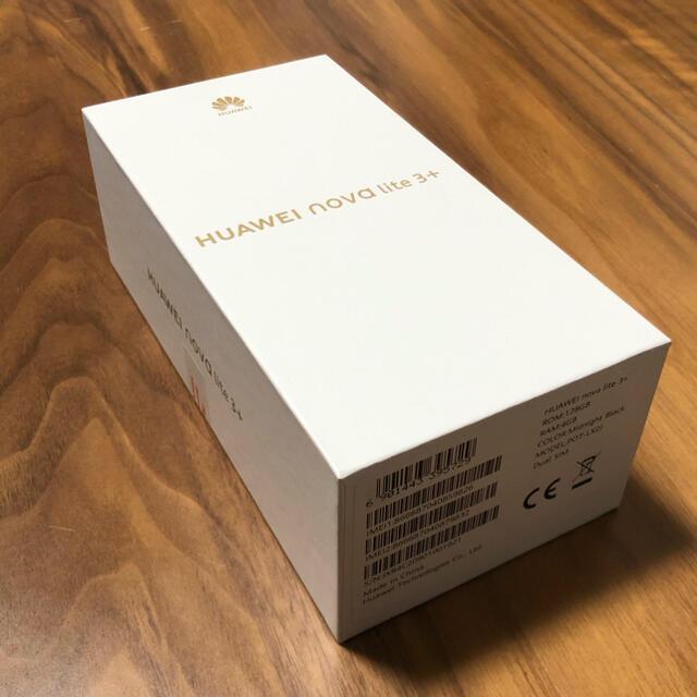 HUAWEI(ファーウェイ)のHUAWEI nova lite 3+ ブラック/SIMフリー/新品未開封 スマホ/家電/カメラのスマートフォン/携帯電話(スマートフォン本体)の商品写真