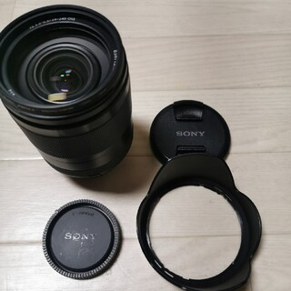 SONY - SONY FE 24-240F3.5-6.3 OSS