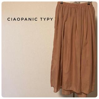 チャオパニックティピー(CIAOPANIC TYPY)の明るいブラウンのチュール ロングスカート(ロングスカート)