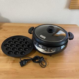 タイガー(TIGER)のタイガー グリル鍋 プレートセット(調理機器)