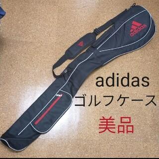 アディダス(adidas)のヤッシー様専用です!adidas アディダス ゴルフクラブケース 美品(バッグ)