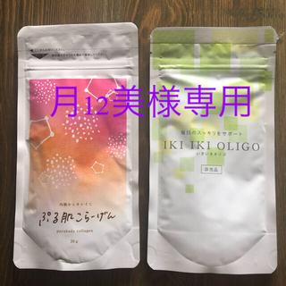 プル肌コラーゲン&オリゴ糖