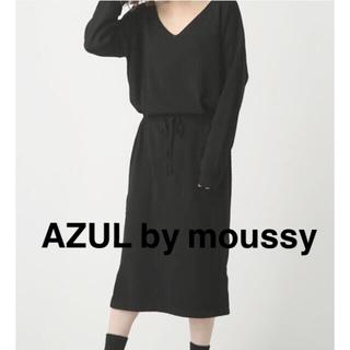 アズールバイマウジー(AZUL by moussy)のAZUL by moussy   美品  ベロア調ワンピース(ロングワンピース/マキシワンピース)