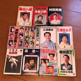 maxell - 希少! 昭和 歌謡曲 カセットテープ 11本