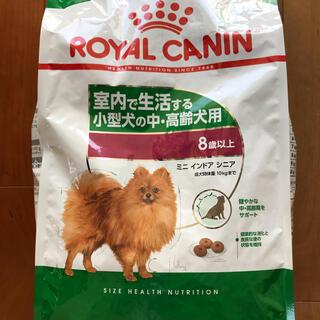 ROYAL CANIN - ロイヤルカナン