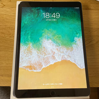 Apple - iPad Pro 10.5 WI-FI+セルラー 256GB/スペースグレー
